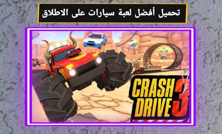 تحميل لعبة Crash Drive 3 برابط مباشر 2021