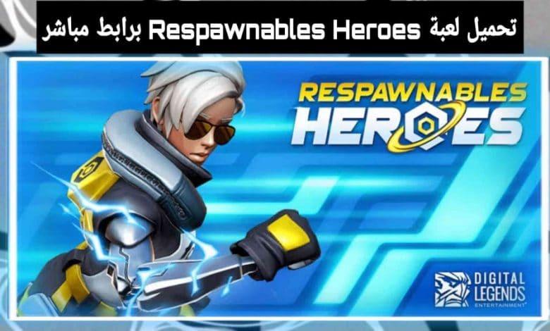 تحميل لعبة Respawnables Heroes للايفون برابط مباشر