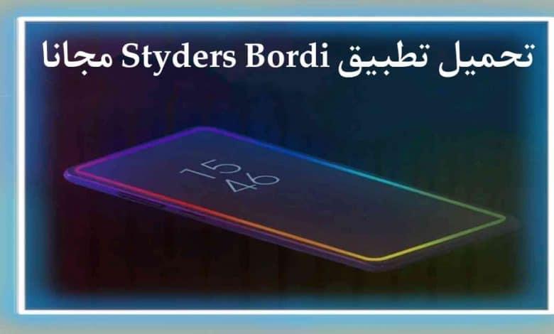 تحميل تطبيق Styders Bordi Stilizzati مجانا