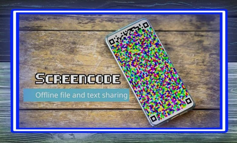 تطبيق مشاركة الملفات والنصوص من خلال شاشتك مع الأصدقاء